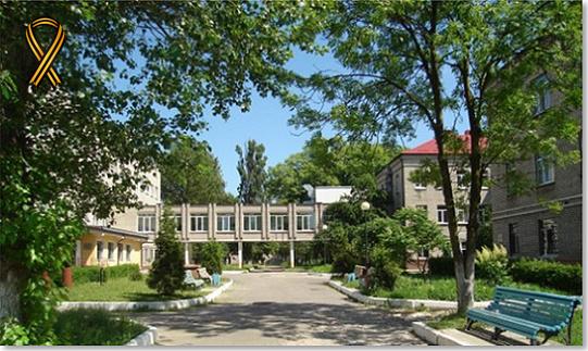 Электронная регистратура городская больница 2 омск